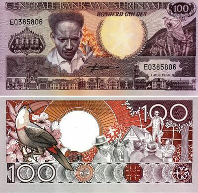 100 гульденов 1986 Суринам.