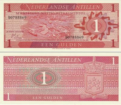 1 гульден 1970 Нидерландские Антильские острова.