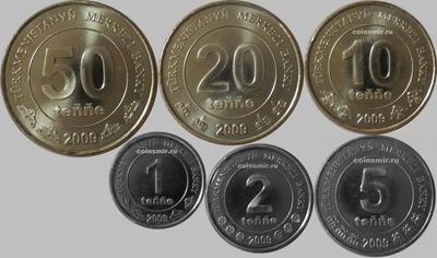 Набор из 6 монет 2009 Туркменистан.