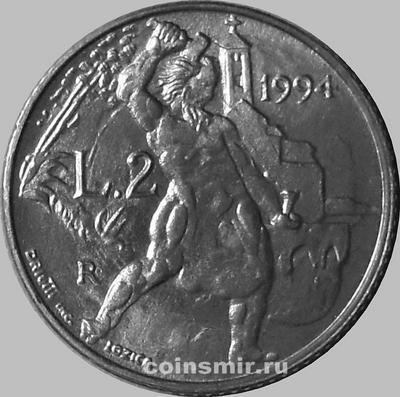 2 лиры 1994 Сан-Марино.