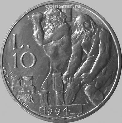 10 лир 1994 Сан-Марино.