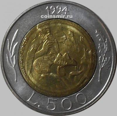 500 лир 1994 Сан-Марино.