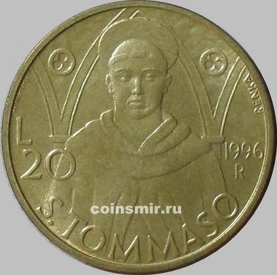 20 лир 1996 Сан-Марино. Святой Томас.