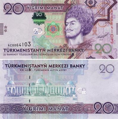 20 манат 2012 Туркменистан.  АС