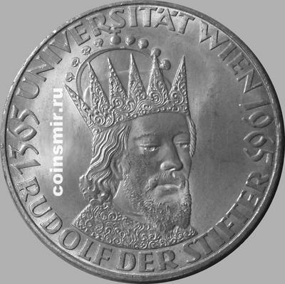50 шиллингов 1965 Австрия. 600 лет Венскому университету.
