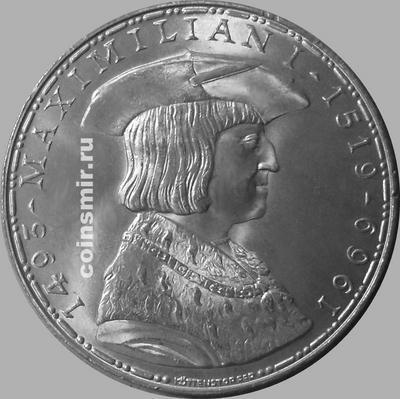 50 шиллингов 1969 Австрия. Максимилиан I.