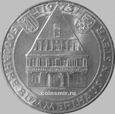 50 шиллингов 1973 Австрия. 500 лет храму в Штейре.