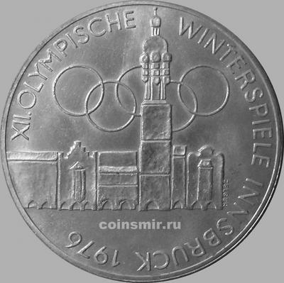 100 шиллингов 1974 Австрия. Зиминяя Олимпиада 1976 года в Инсбруке.(1)