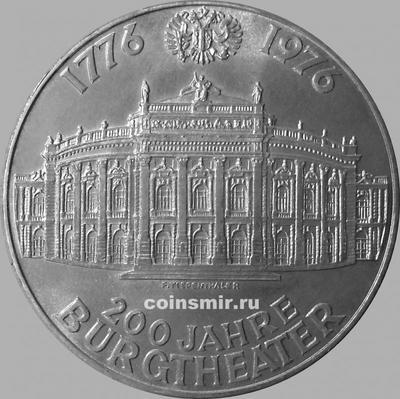 100 шиллингов 1976 Австрия. 200 лет театру.