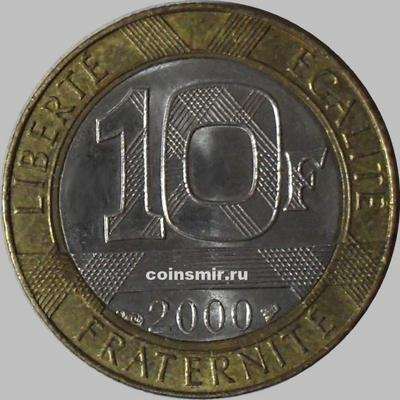 10 франков 2000 Франция. (в наличии 1991)