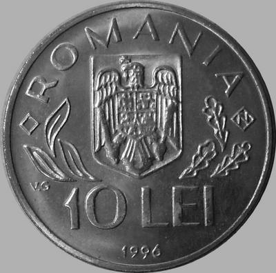 10 лей 1996 Румыния. ФАО.
