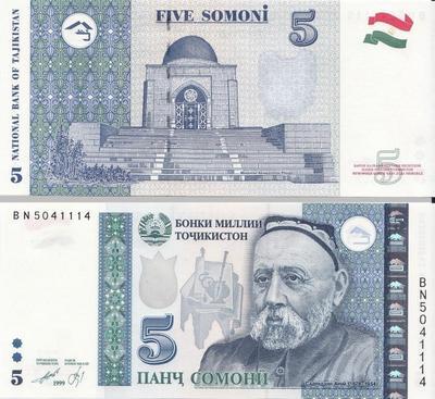 5 сомони 1999 (2012) Таджикистан.