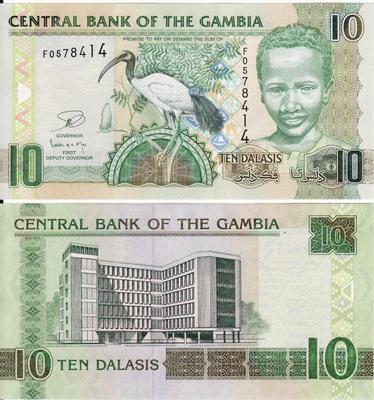 10 даласи 2012 Гамбия.