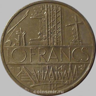 10 франков 1979 Франция. (в наличии 1984 год)