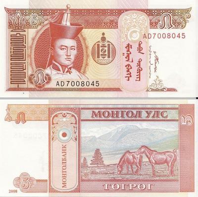 5 тугриков 2008 Монголия.