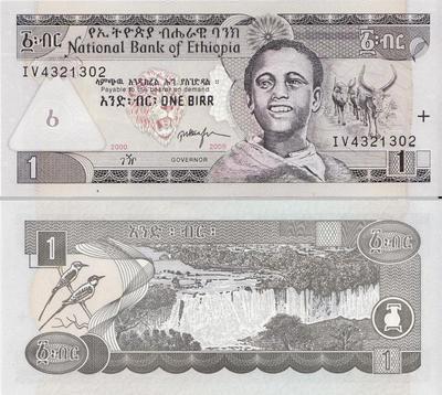 1 быр 2008 Эфиопия. (в наличии 2006 год)