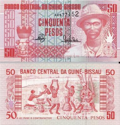50 песо 1990 Гвинея-Бисау.
