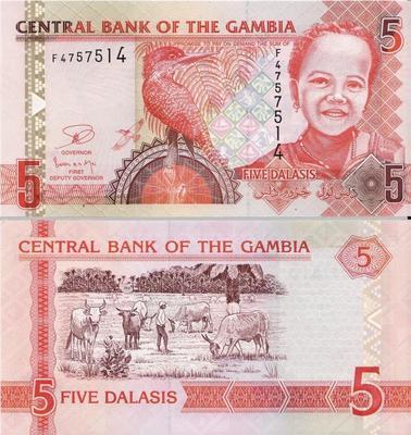 5 даласи 2012 Гамбия.