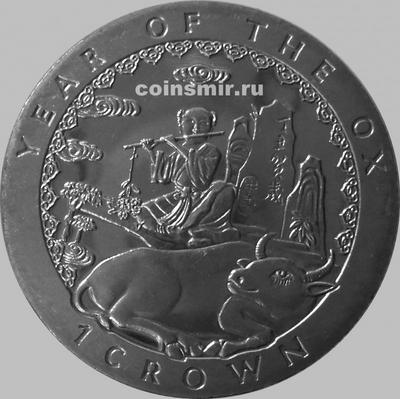 1 крона 1997 остров Мэн. Год быка.