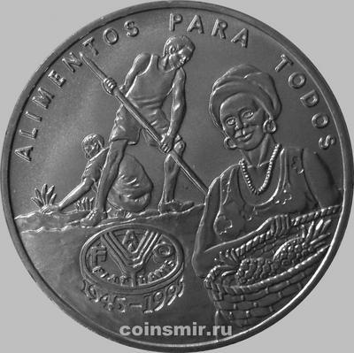 2000 песо 1995 Гвинея-Бисау. ФАО.