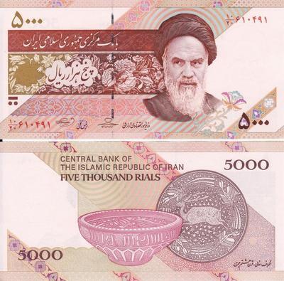 5000 риалов 2013  Иран.