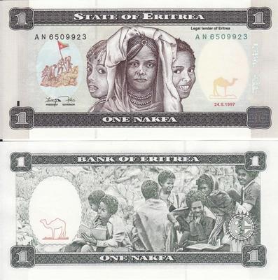 1 накфа 1997 Эритрея.