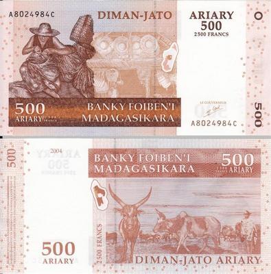 2500 франков (500 ариари) 2004 Мадагаскар.