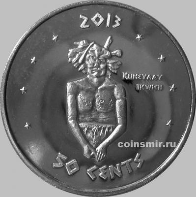 50 центов 2013 резервация Ла-Поста.