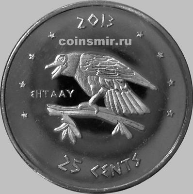 25 центов 2013 резервация Ла-Поста.