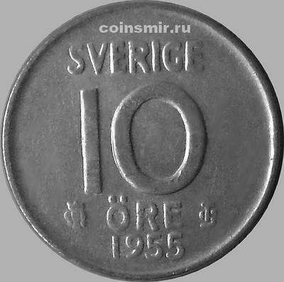 10 эре 1955 TS Швеция.