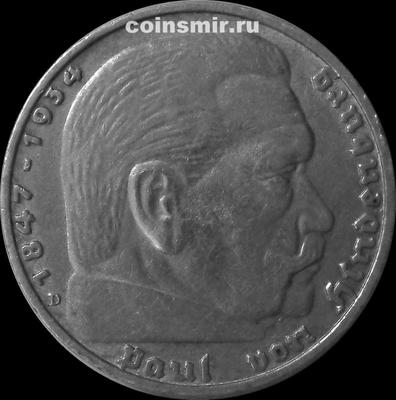 5 марок 1936 D Германия. Гинденбург.