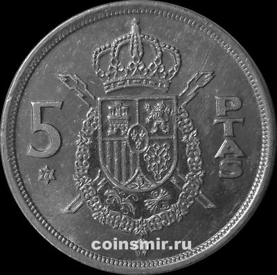 5 песет 1975 (1977) Испания.
