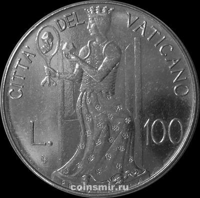 100 лир 1980 / II Ватикан.