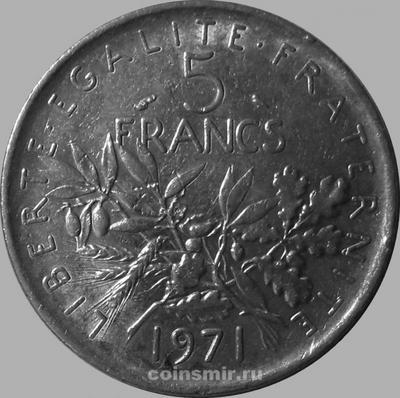 5 франков 1971 Франция.