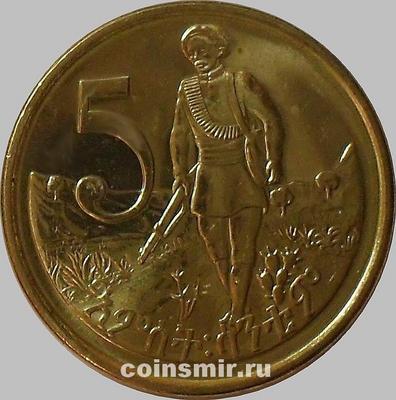5 центов 2008 Эфиопия.