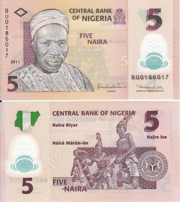 5 найра 2011 Нигерия.