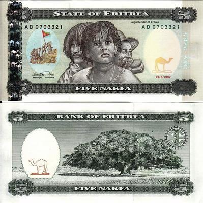 5 накфа 1997 Эритрея.