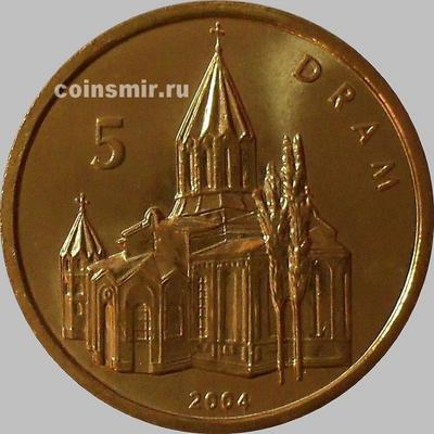 5 драм 2004 Нагорный Карабах. Храм.