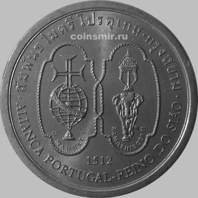 200 эскудо 1996 Португалия. Союз Португалии и Сиама 1512.