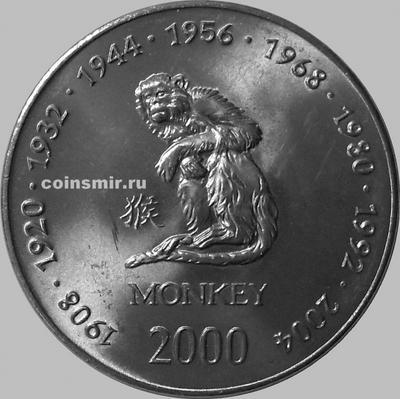 10 шиллингов 2000 Сомали. Год обезьяны.