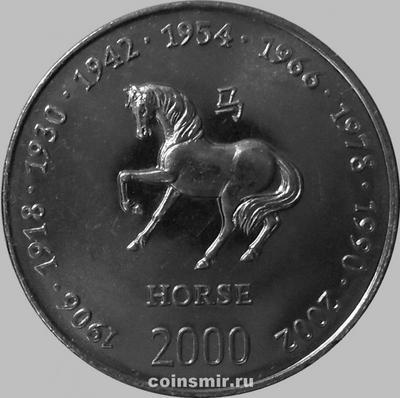 10 шиллингов 2000 Сомали. Год лошади.