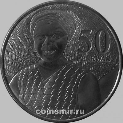 50 песев 2007 Гана.