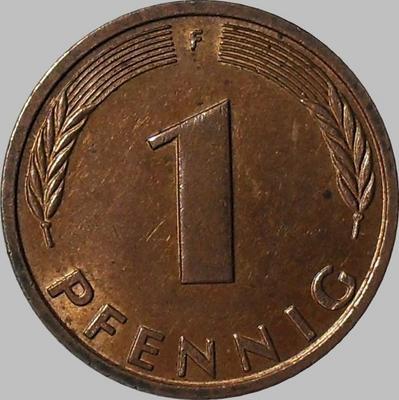 1 пфенниг 1991 F  ФРГ.