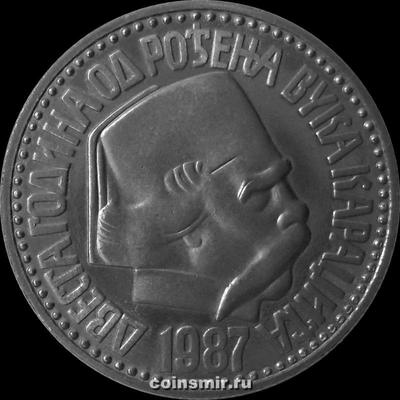 100 динар 1987 Югославия. Вук Караджич.