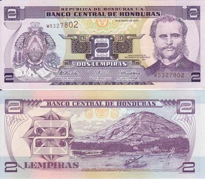 2 лемпира 2010 Гондурас.