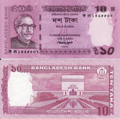 10 так 2012 Бангладеш.