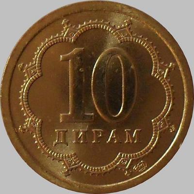 10 дирамов 2006 СПМД Таджикистан.