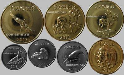 Набор монет 2013 республика Саха (Якутия).