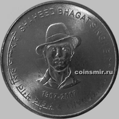 5 рупий 2007 Н Индия. Бхагат Сингх. Звезда под годом-Хайдарабад.