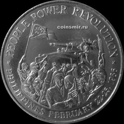 10 песо 1988 Филиппины. Революция.